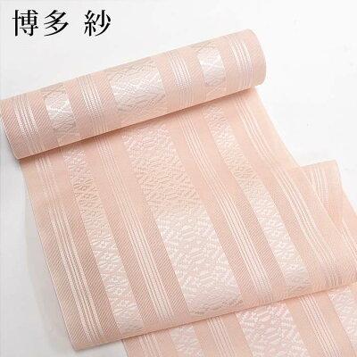 正絹博多織紗献上八寸帯