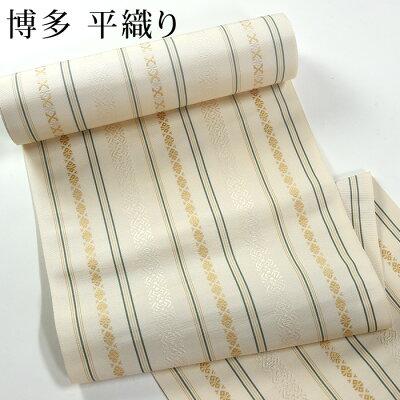 正絹博多織献上八寸帯
